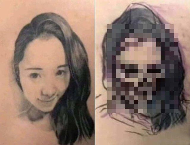 Татуировка бывшей девушки