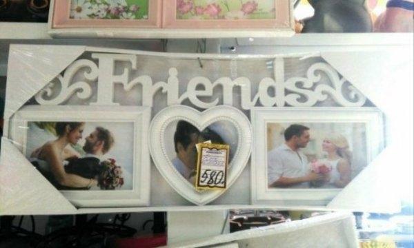 Френдзона - клеймо на отношениях