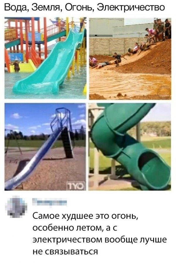 Скрины из социальных сетей