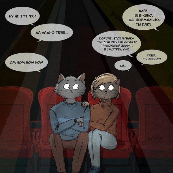 Социофобии пост: 20 ситуаций, которые каждого выведут из себя