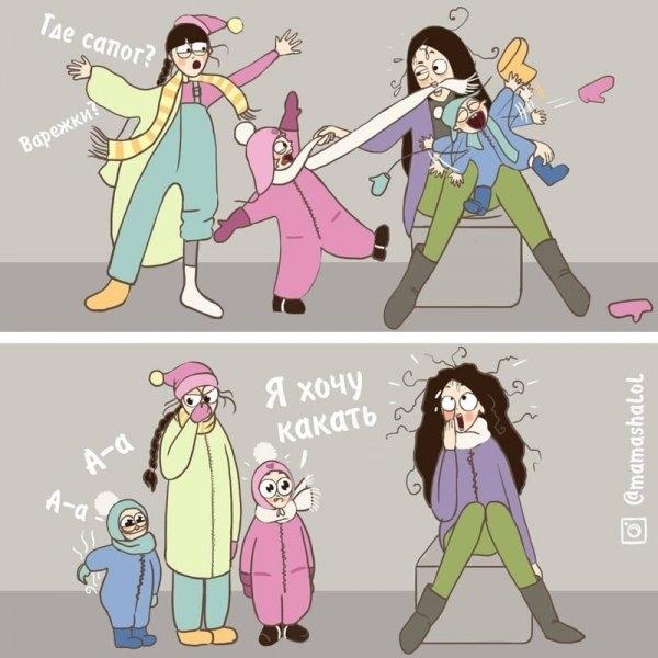 Забавные комиксы о семейной жизни, которые доказывают, что без юмора в ней не выжить