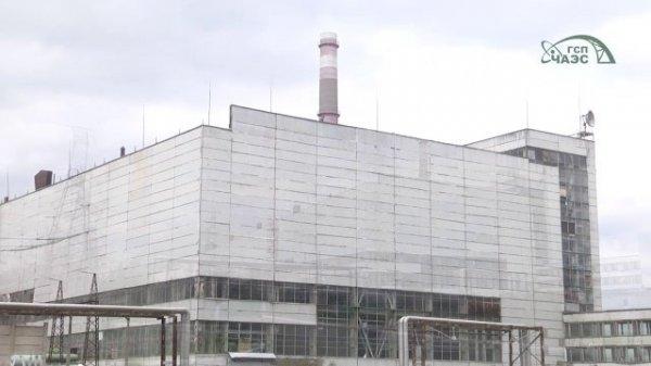 На стене машинного зала Чернобыльской АЭС появится граффити. Пользователи с ...