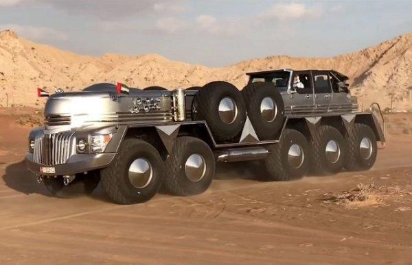 10-колесный внедорожник, созданный для арабского шейха