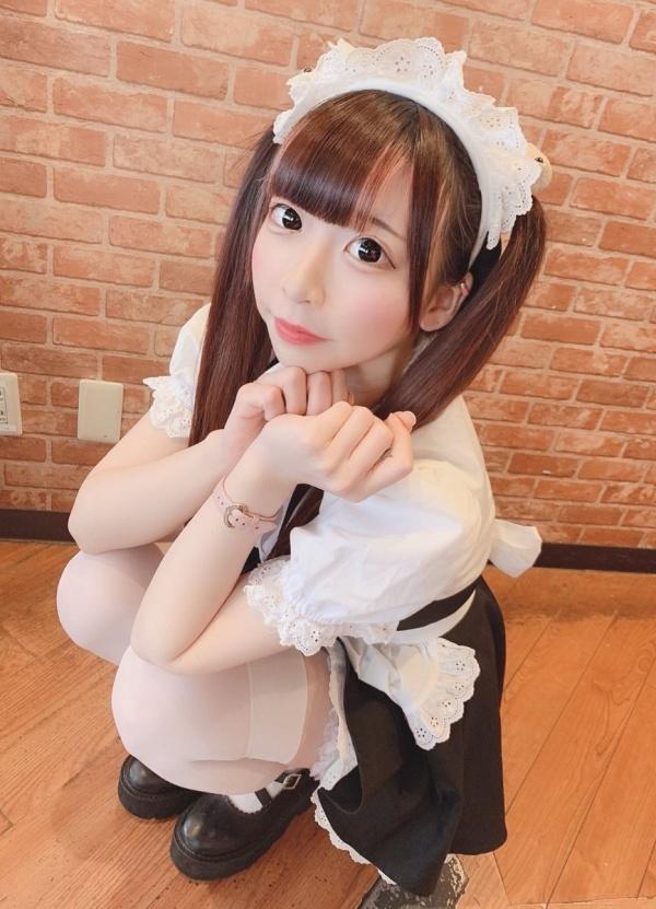 Японский косплей на День горничной