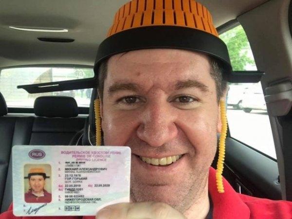 Необычное фото для водительского удостоверения
