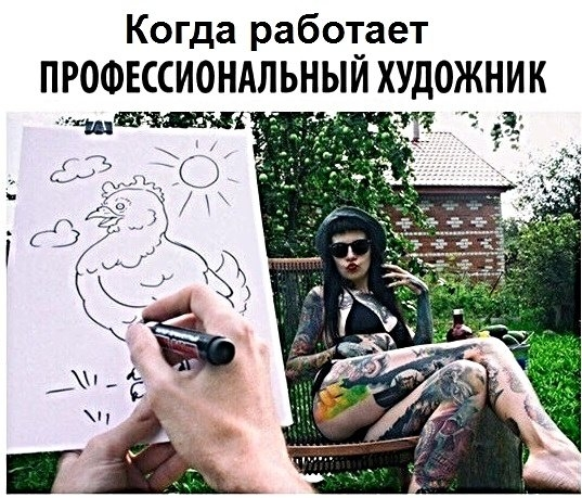 Картинки с надписями,истории и анекдоты
