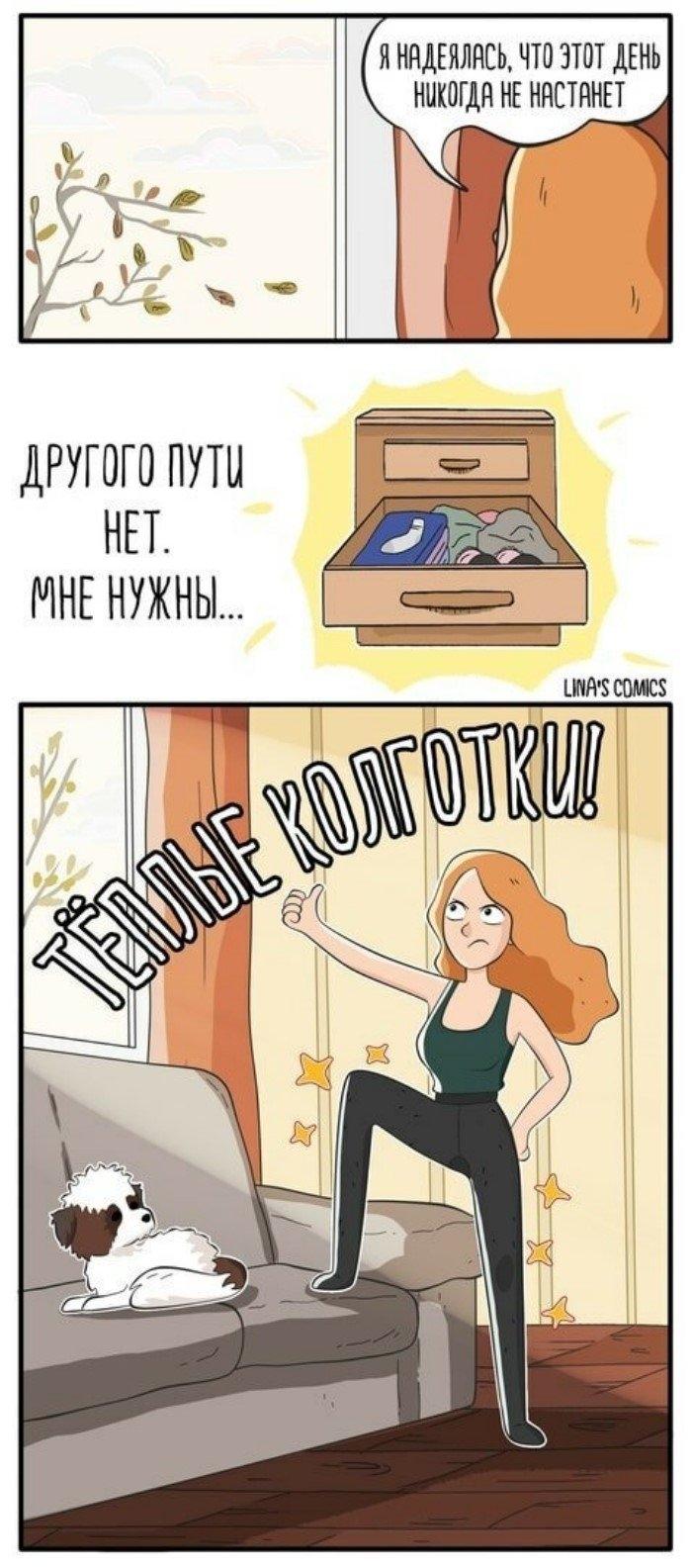 14 комиксов от девушки из Минска, в которых каждый читатель найдёт что-то своё