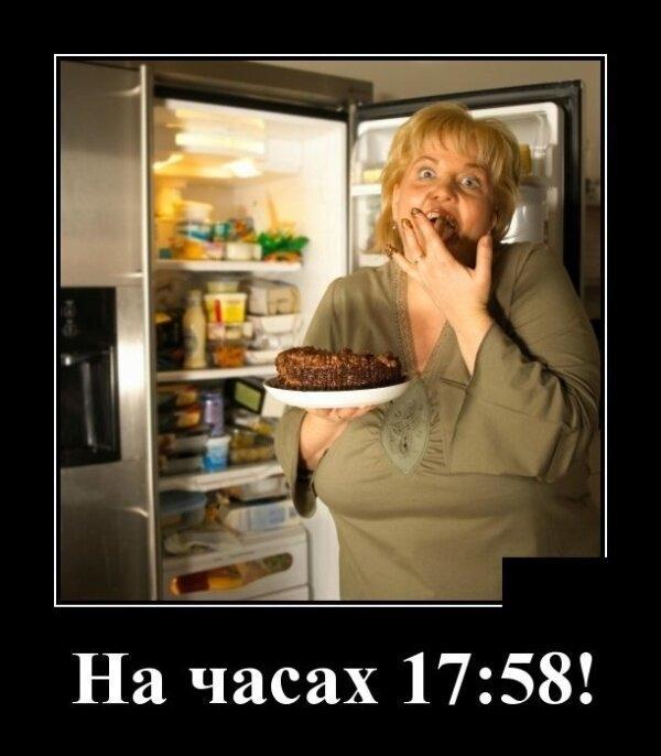 В шутку и всерьез о лишнем весе и диете