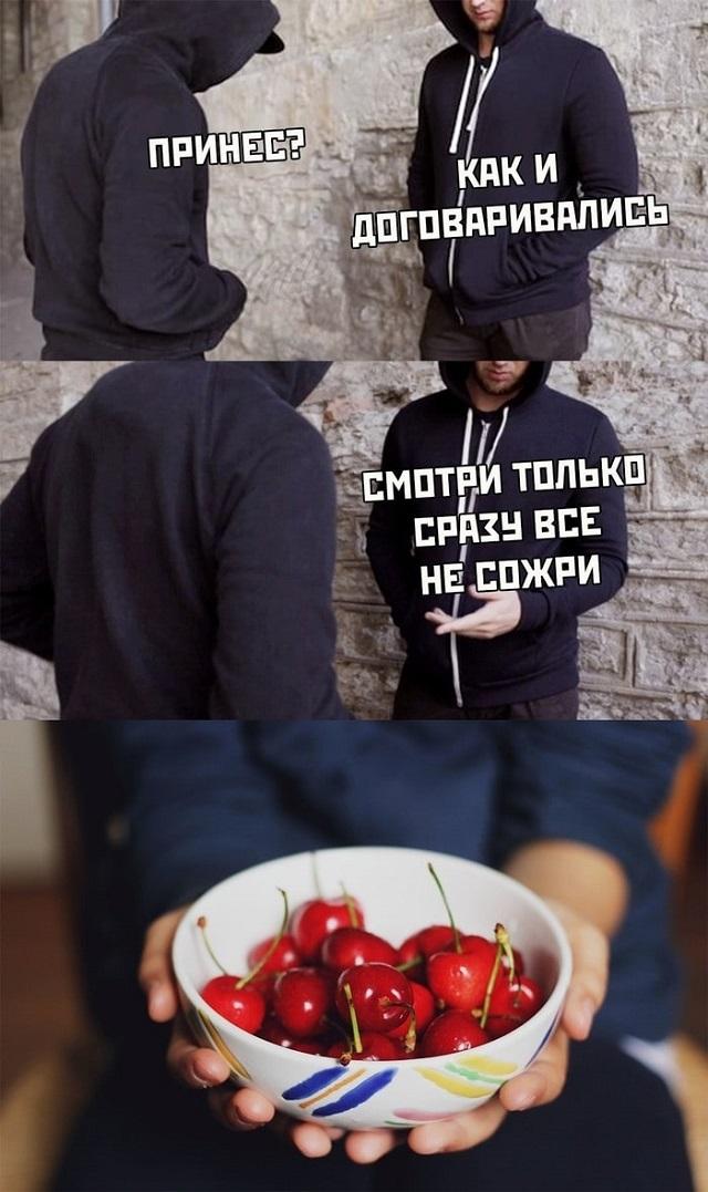 """Сети покоряет новый мем """"Хочу черешню!"""""""