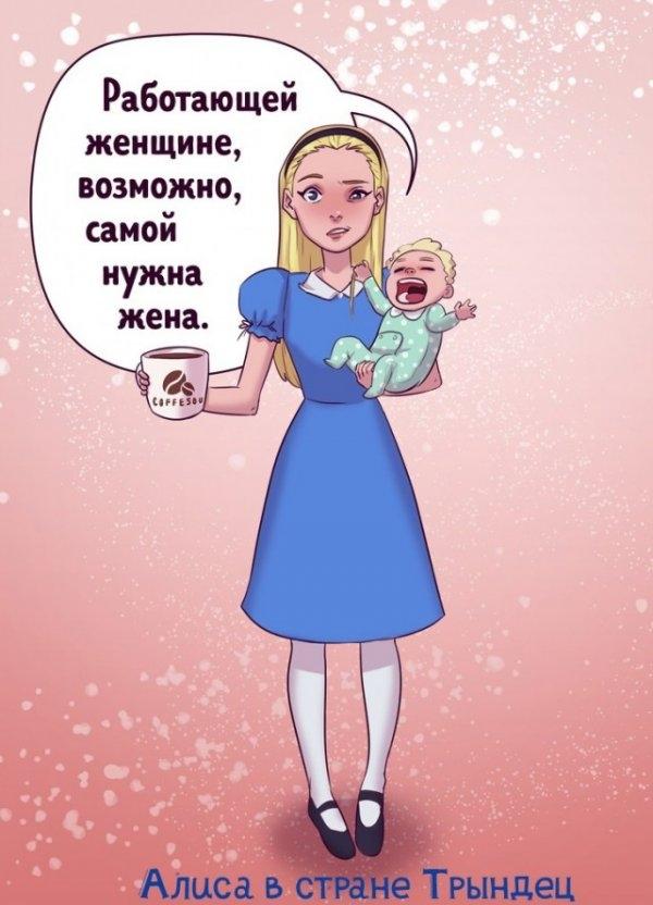 Василиса Пренудная, Жрапунцель и другие