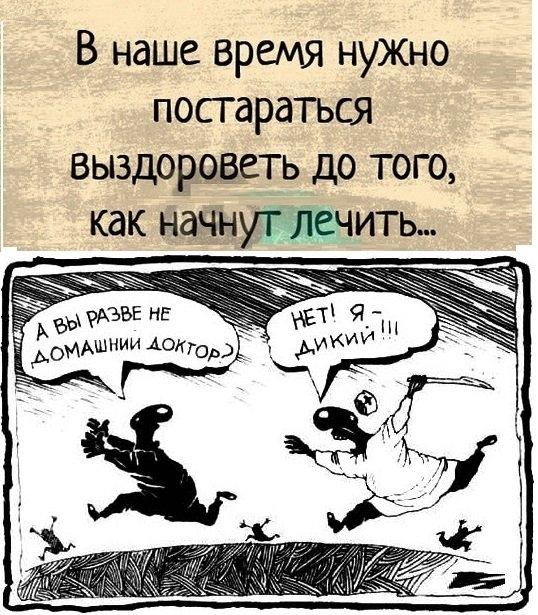 Анекдоты, истории и картинки с надписями