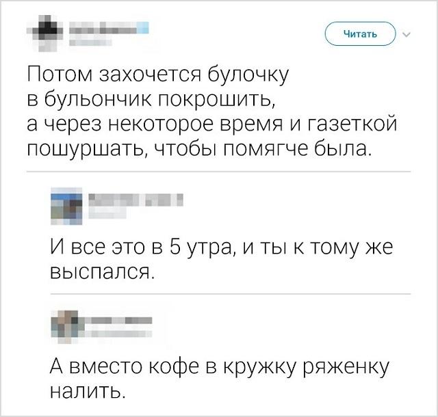 """Подборка """"симптомов старости"""" от пользователей социальных сетей"""