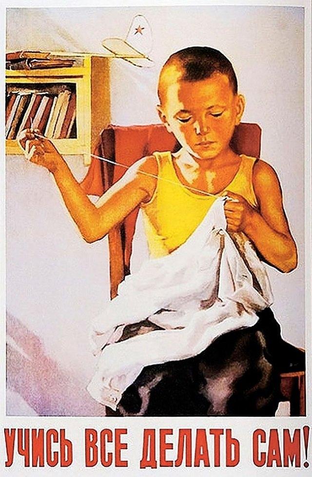 Подборка мотивационных советских плакатов для детей и родителей
