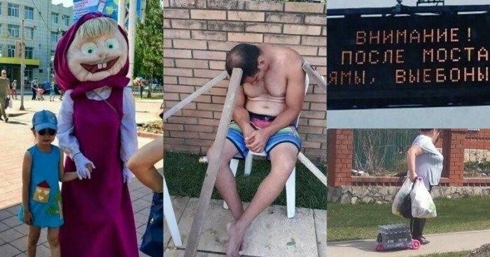 Это родина моя! 20+ неоднозначных фото с просторов России