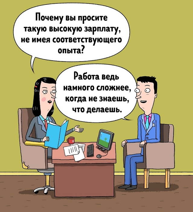 Жизненный комикс о страданиях людей, которые проходят собеседования с работодателем
