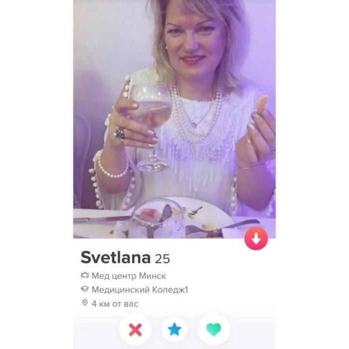 20 странных и забавных анкет из приложений для знакомств