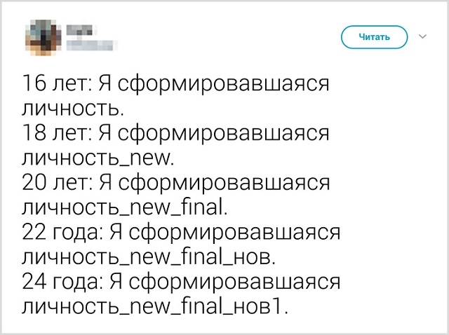 Новая порция твитов от остряков с Twitter