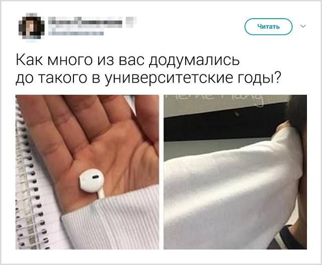 Подборка юморных твитов от смекалистых пользователей