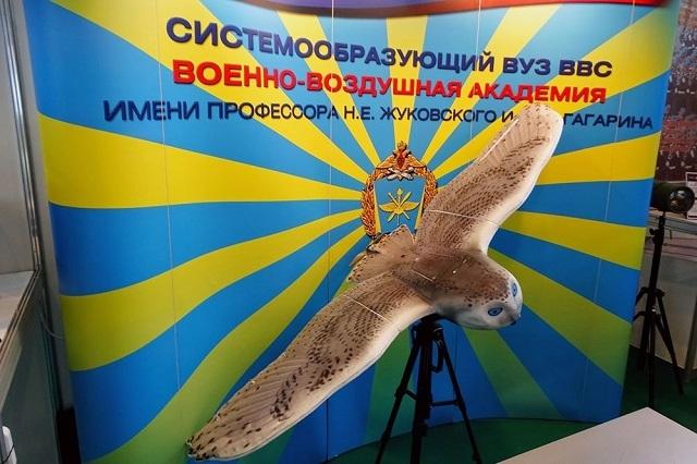"""На форуме """"Армия-2019"""" показали беспилотник в форме совы"""