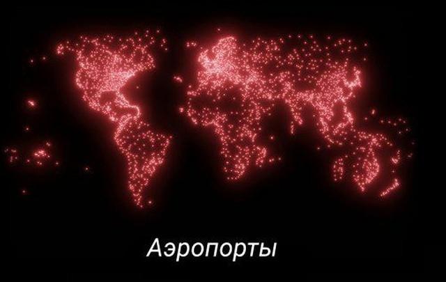 Инфраструктура Земли на интересных графиках