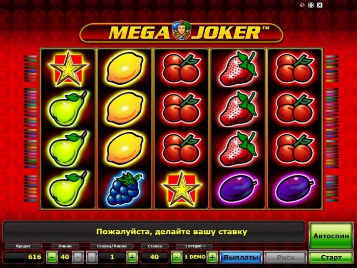 Бонусы и игровые аппараты в казино Joycasino