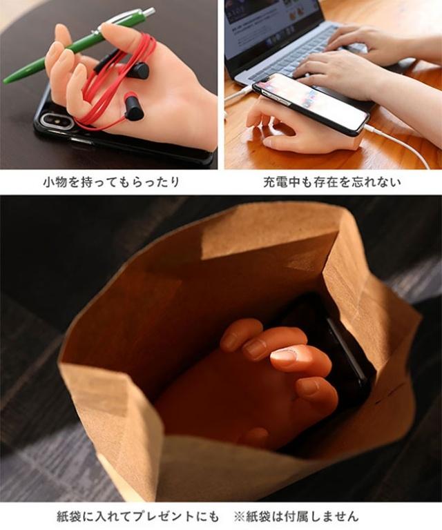 Странная вещица из Японии