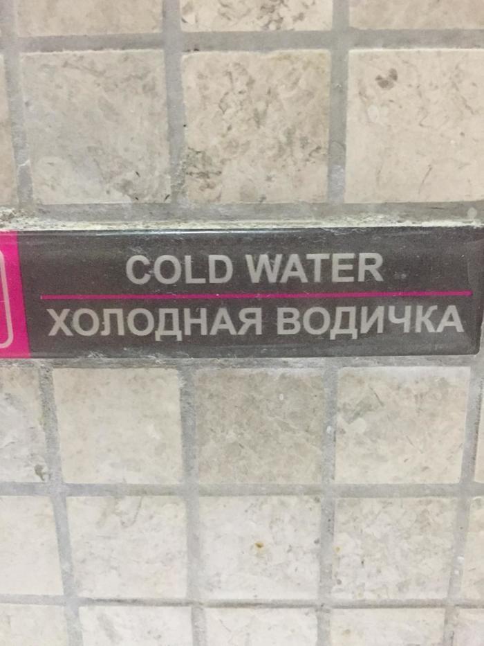 Особенности перевода для посетителей отеля