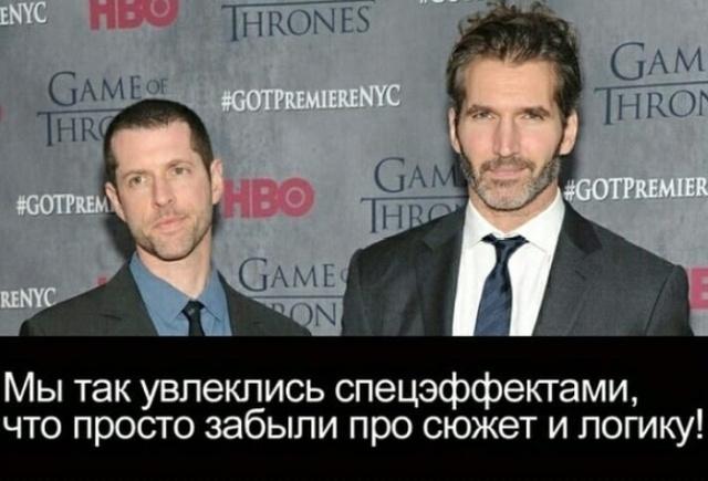 """Кажется, у сценаристов """"Игры престолов"""" проблемы с памятью"""