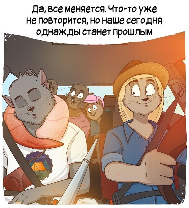 Ностальгический комикс о беззаботном лете