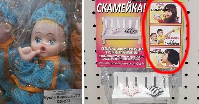 Игрушки, которые могут повредить детскую психику