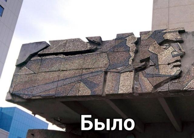 Пример современной реставрации из Казани