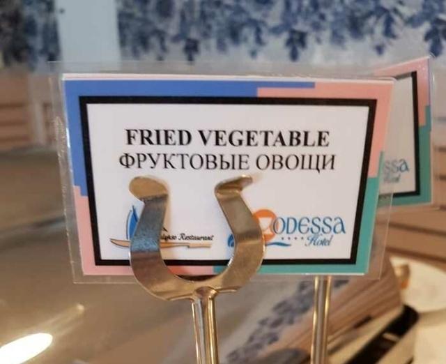 Смешные меню в кафе и ресторанах