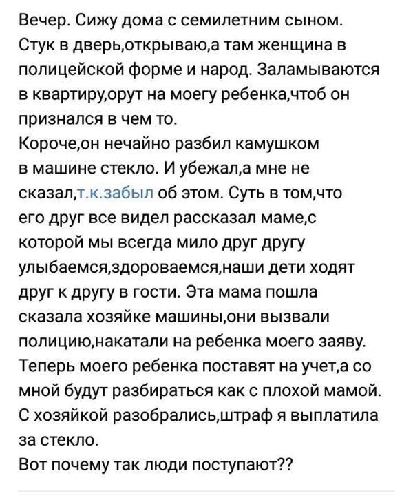 """""""Яжематери"""" во всей красе"""