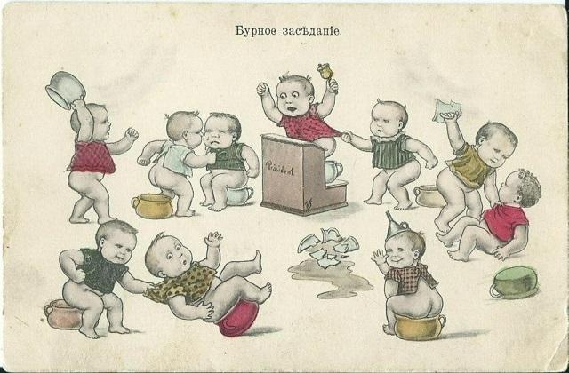 Подборка странных дореволюционных открыток