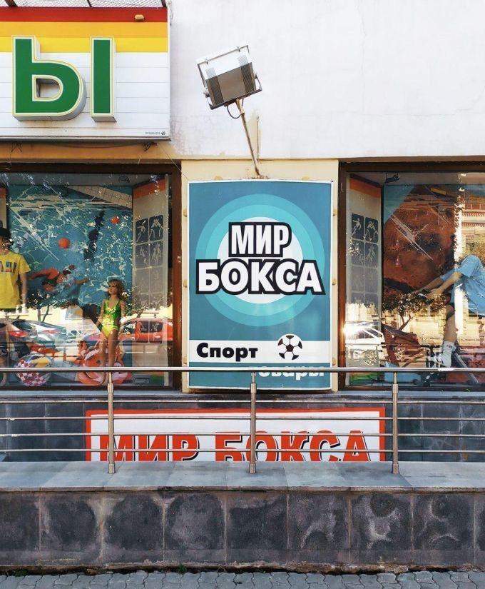 Когда хозяевам магазинов лень заморачиваться с их названиями
