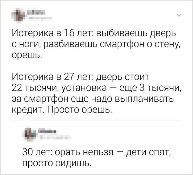 Подборка колких комментариев от пользователей соцсетей