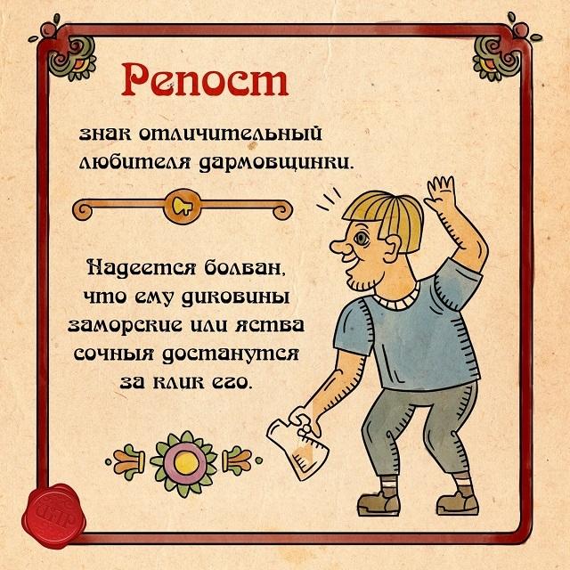 Интернет-терминология для самых стареньких