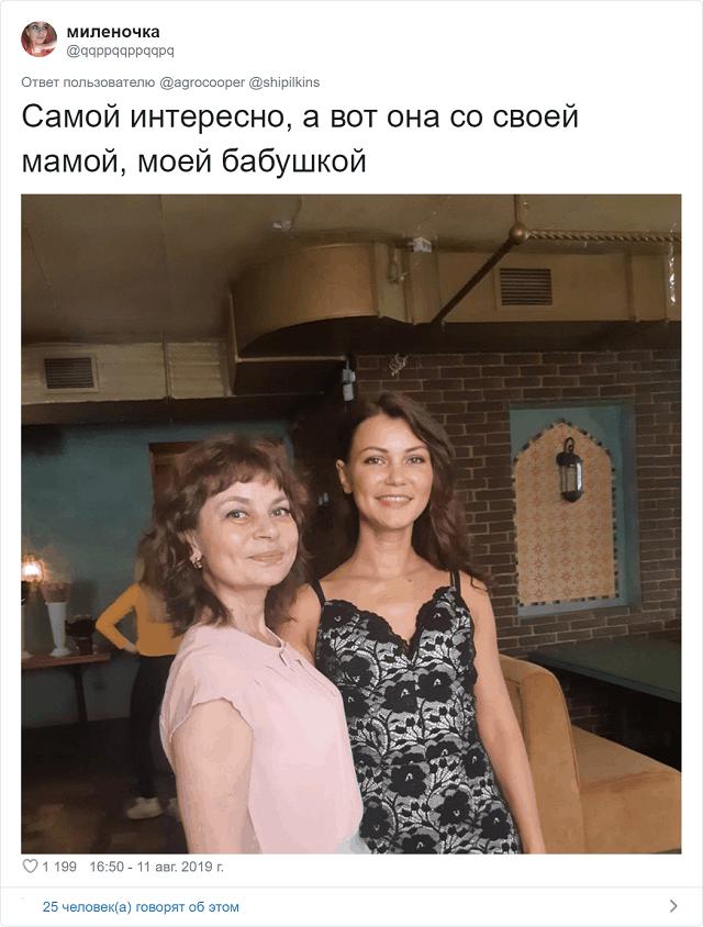 Флешмоб: дети хвастаются своими мамами-красавицами
