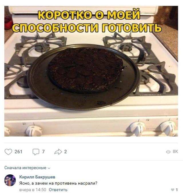 Колкие и забавные комментарии из социальных сетей