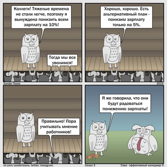Российский художник рисует комиксы о суровых руководителях