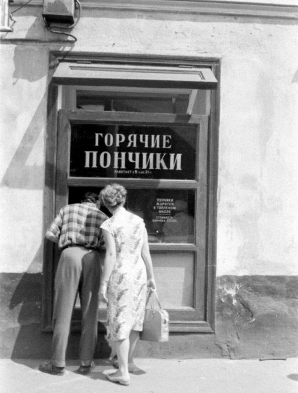 1960 год в витринах московских магазинов