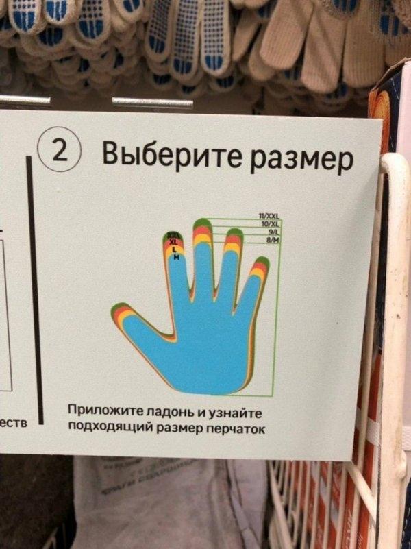Определяем размер перчаток