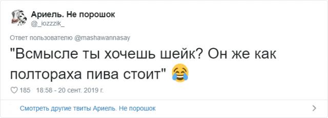 В Твиттере пользователи начали делиться самыми трешовыми фразами от своих бывших