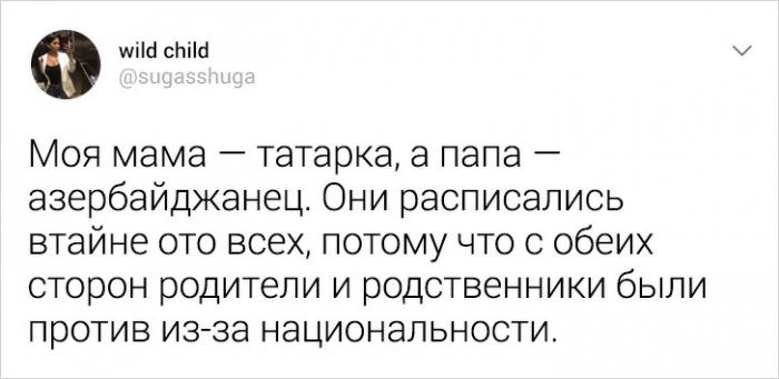 Азербайджанка рассказала в соцсети о порядках и менталитете в Закавказье