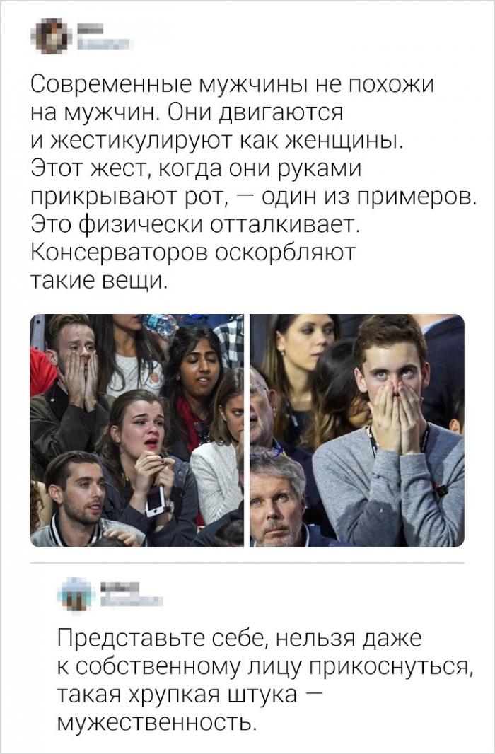 Колкие комментарии от пользователей-правдорубов