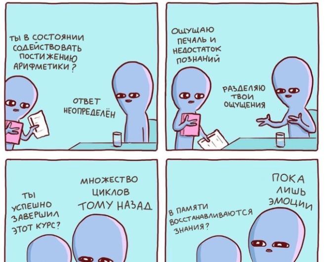 Художник рисует комиксы, в которых демонстрирует человеческие странности