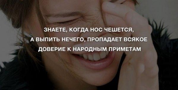 Анекдоты для позитива