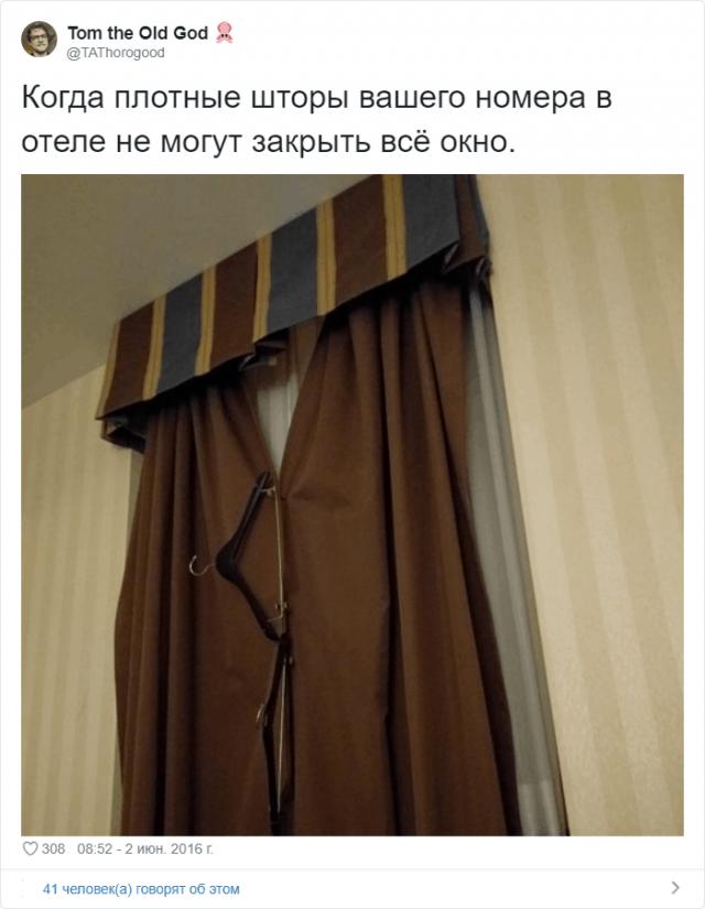 """Люди в """"Твиттере"""" делятся лайфхаками для отелей"""