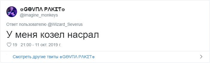 Пользователи Твиттера рассказали, на какие звуки похожи их почерки