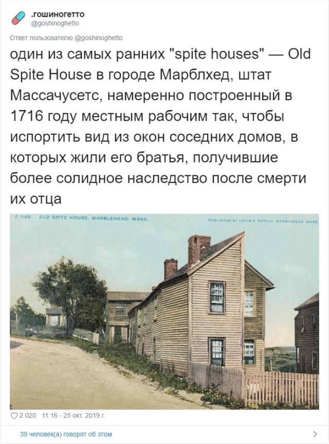 Подборка домов, которые построили